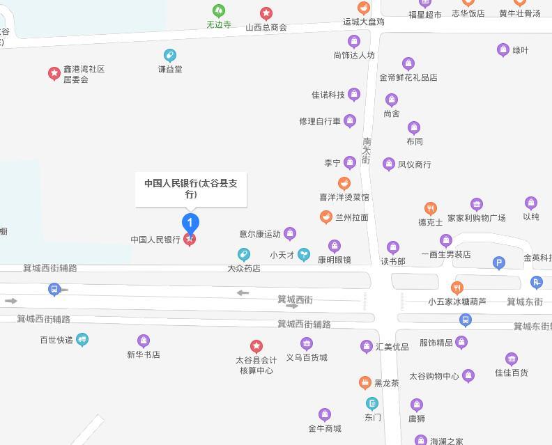 晋中市太谷区个人信用报告查询网点/打印征信报告网点在哪里?