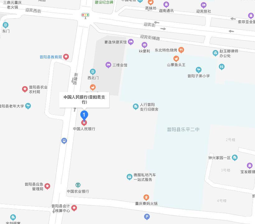 昔阳县个人信用报告查询网点/打