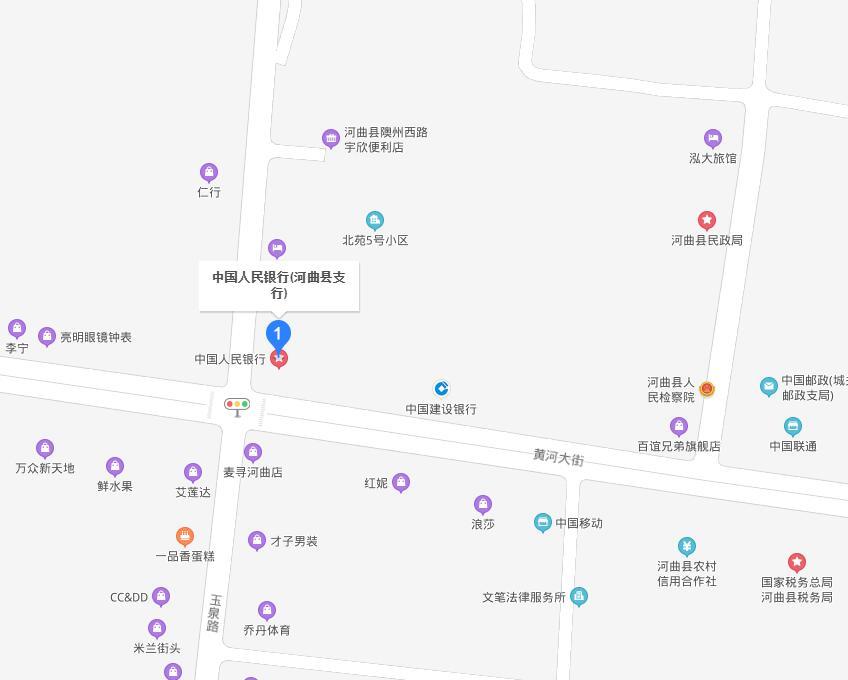 河曲县个人信用报告查询网点/打印征信报告网点在哪里?
