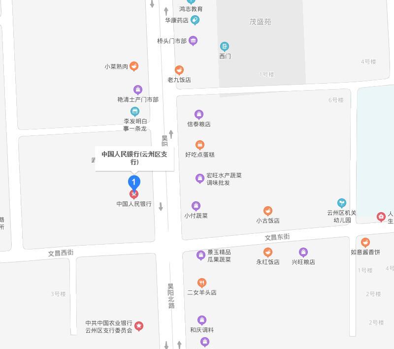 大同市云州区个人信用报告查询网点/打印征信报告网点在哪里?