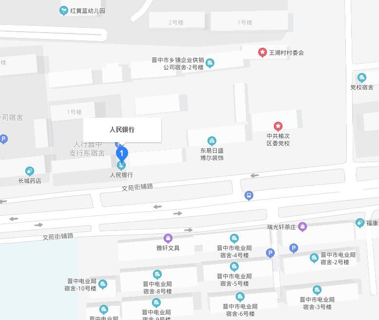 晋中市榆次区个人信用报告查询网点/打印征信报告网点在哪里?