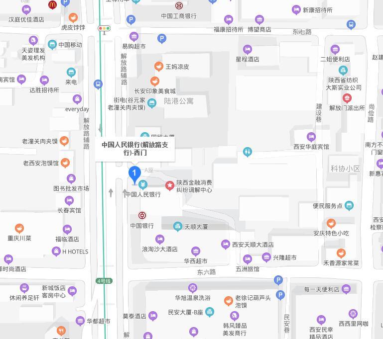 西安市新城区个人信用报告查询网点/打印征信报告网点在哪里?