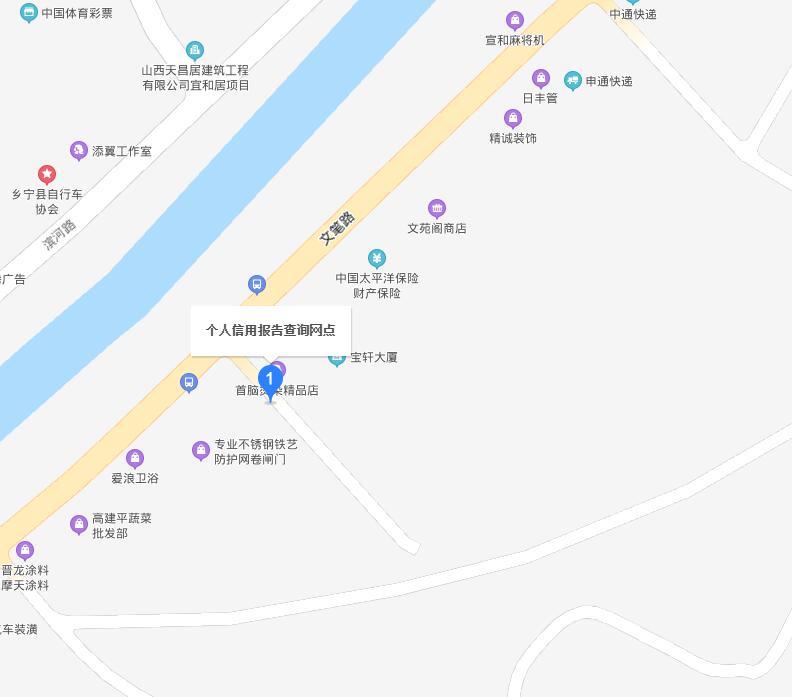 乡宁县个人信用报告查询网点/打印征信报告网点在哪里?