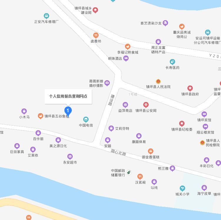 镇坪县个人信用报告查询网点/打印征信报告网点在哪里?