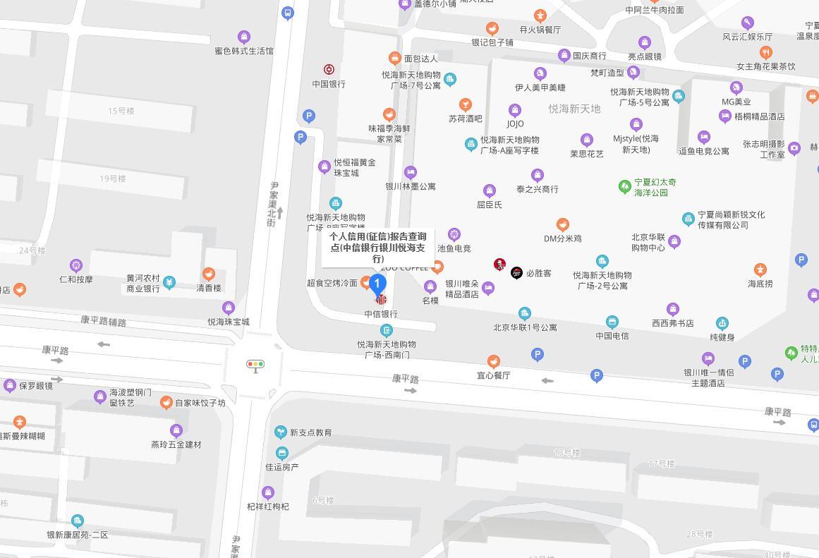 银川市金凤区个人信用报告查询网点/打印征信报告网点在哪里?