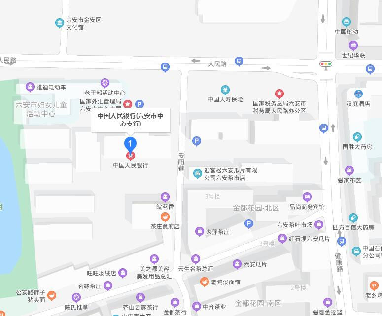 六安市金安区个人信用报告查询网点/打印征信报告网点在哪里?