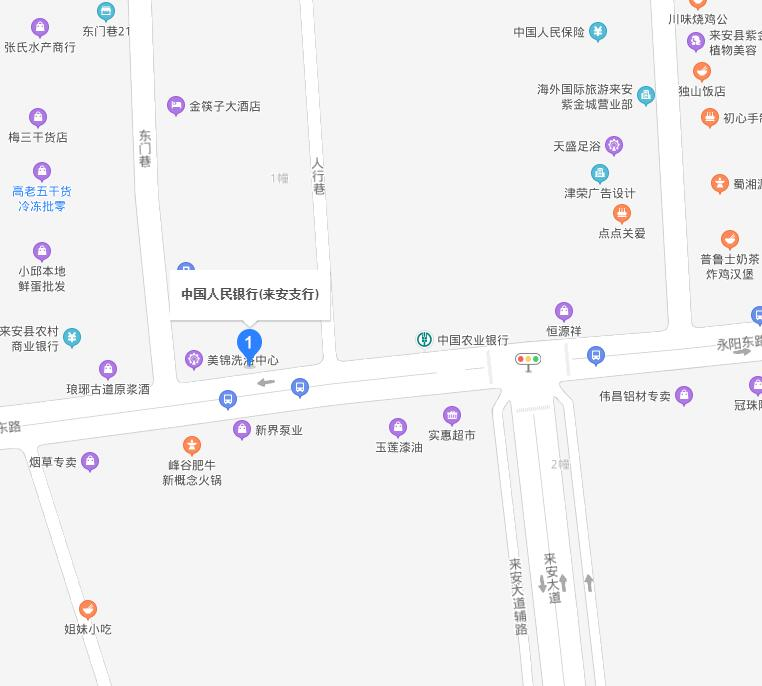来安县个人信用报告查询网点/打印征信报告网点在哪里?