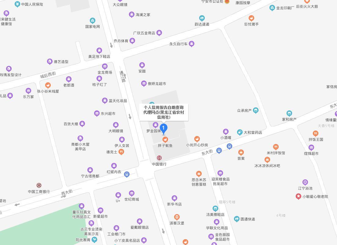 牡丹江市宁安市个人信用报告查询网点/打印征信报告网点在哪里?