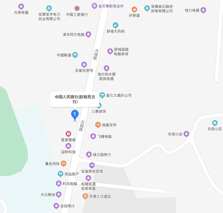 舒城县个人信用报告查询网点/打印征信报告网点在哪里?