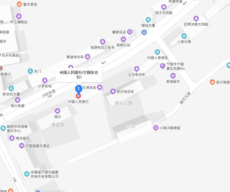 宁国市个人信用报告查询网点/打印征信报告网点在哪里?