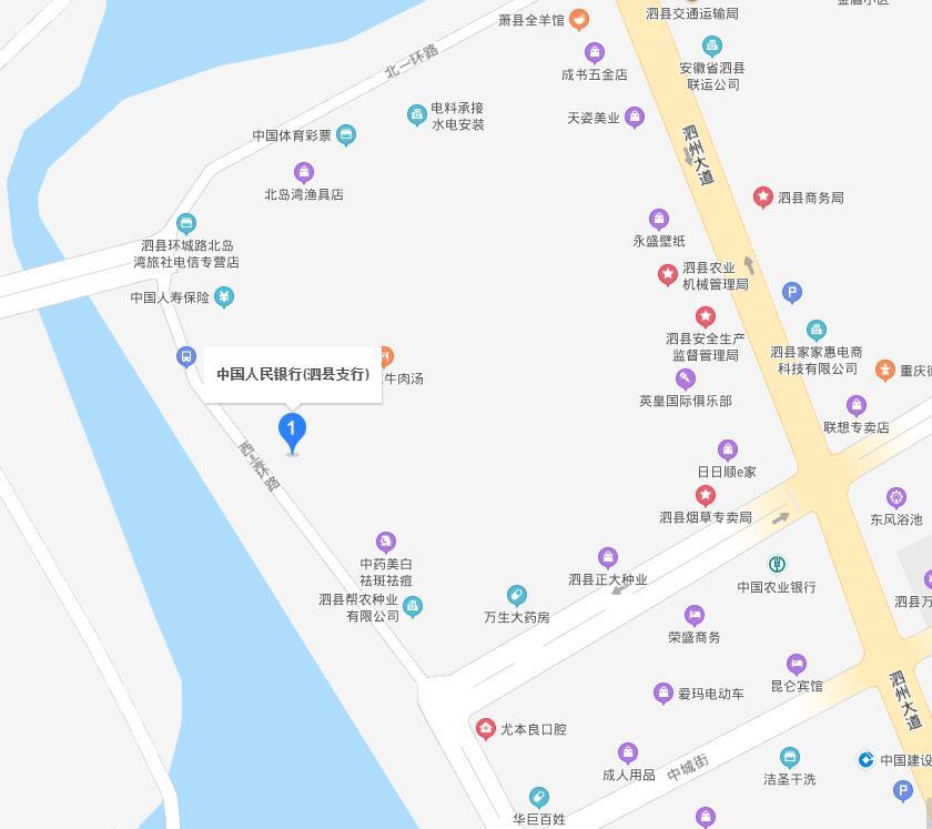 泗县个人信用报告查询网点/打印征信报告网点在哪里?
