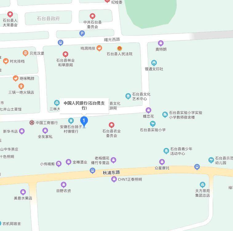 石台县个人信用报告查询网点/打印征信报告网点在哪里?