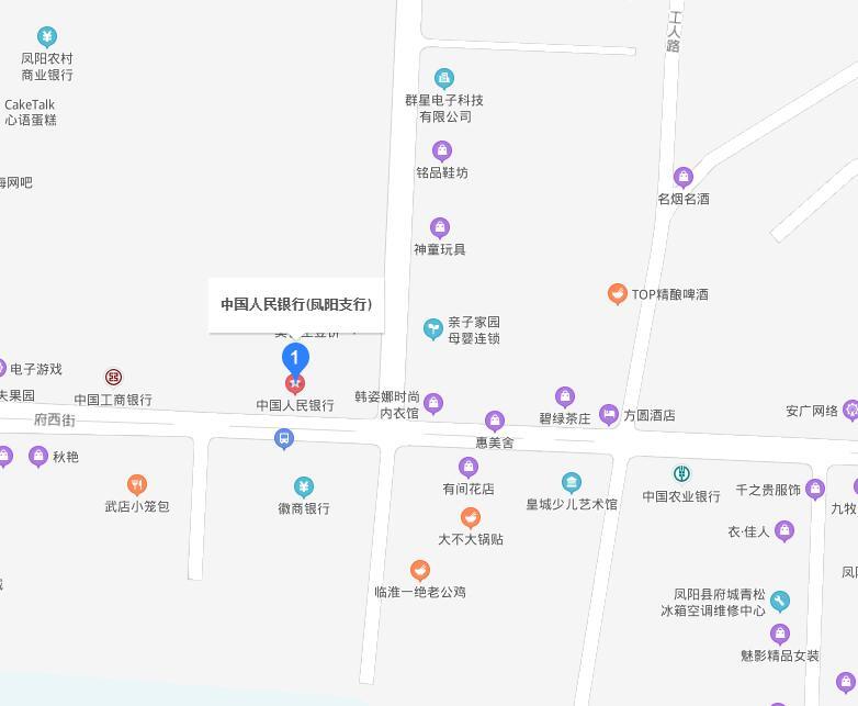 凤阳县个人信用报告查询网点/打印征信报告网点在哪里?