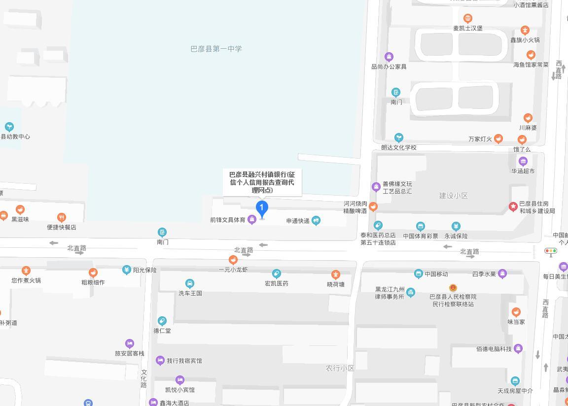 哈尔滨市巴彦县个人信用报告查询网点/打印征信报告网点在哪里?