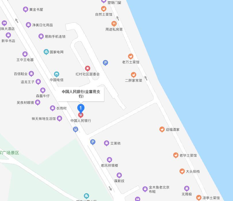 金寨县个人信用报告查询网点/打印征信报告网点在哪里?