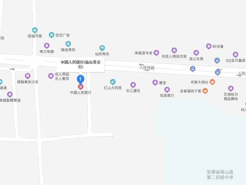 砀山县个人信用报告查询网点/打印征信报告网点在哪里?
