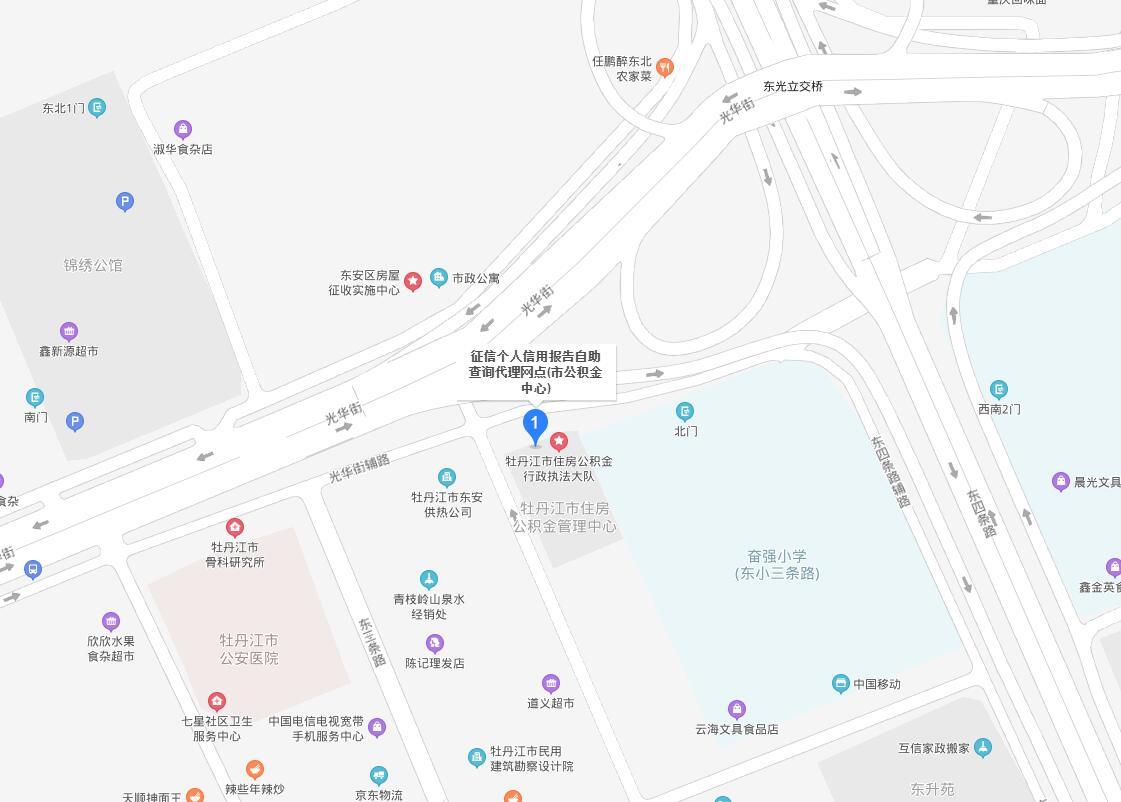 牡丹江市阳明区个人信用报告查询网点/打印征信报告网点在哪里?