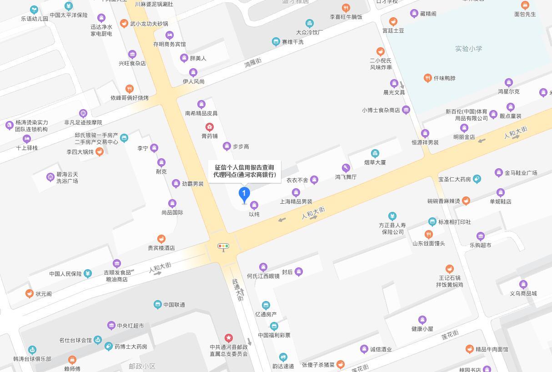 哈尔滨市通河县个人信用报告查询网点/打印征信报告网点在哪里?