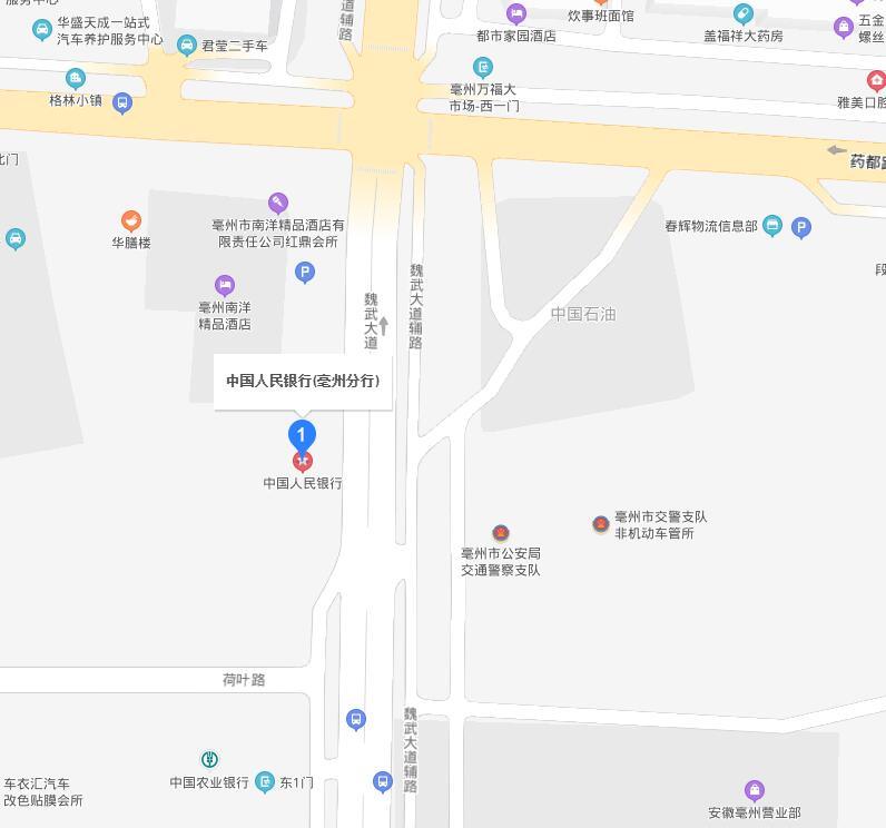 亳州谯城区个人信用报告查询网点/打印征信报告网点在哪里?