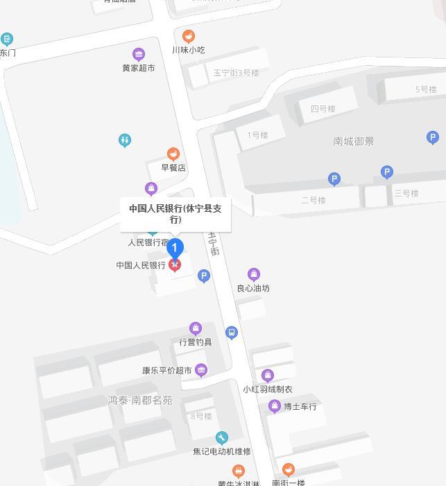 休宁县个人信用报告查询网点/打印征信报告网点在哪里?