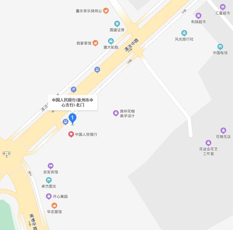 滁州市南谯区个人信用报告查询网点/打印征信报告网点在哪里?