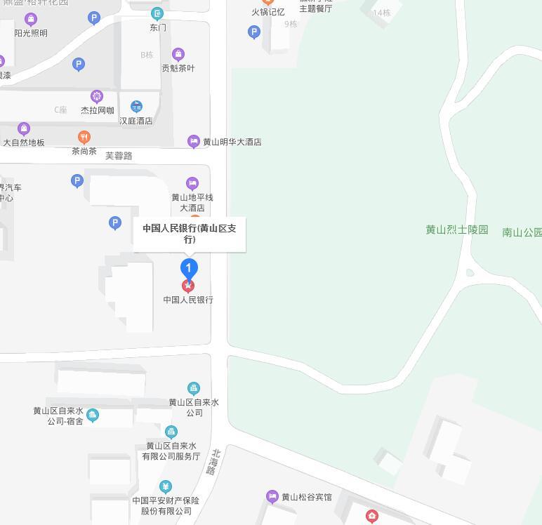 黄山市黄山区个人信用报告查询网点/打印征信报告网点在哪里?