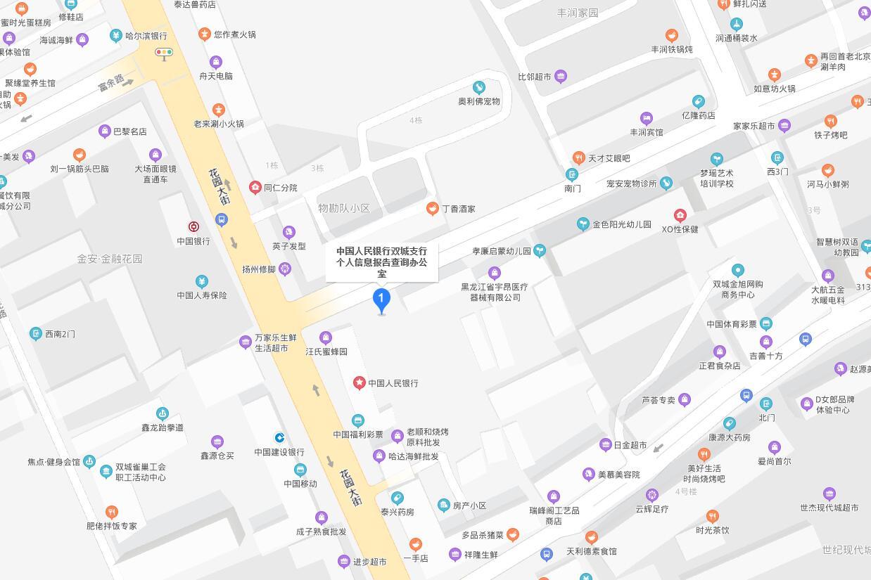 哈尔滨市双城区个人信用报告查询网点/打印征信报告网点在哪里?