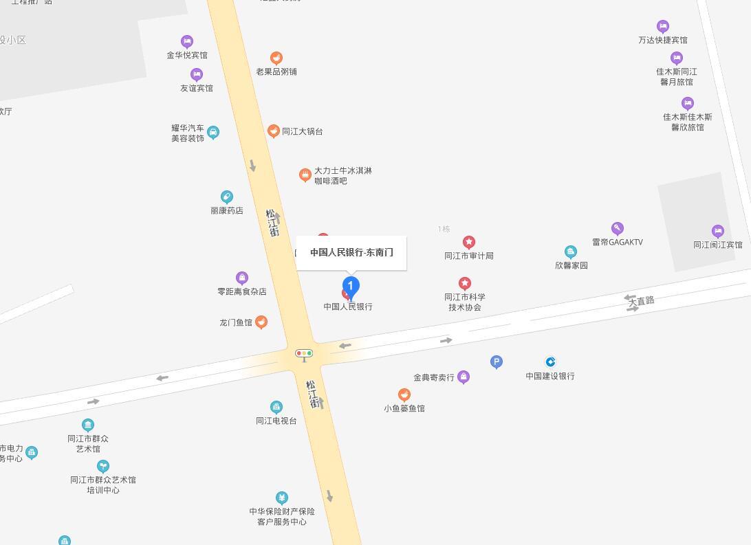 佳木斯市同江市个人信用报告查询网点/打印征信报告网点在哪里?