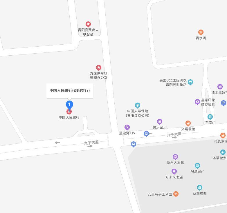 青阳县个人信用报告查询网点/打印征信报告网点在哪里?