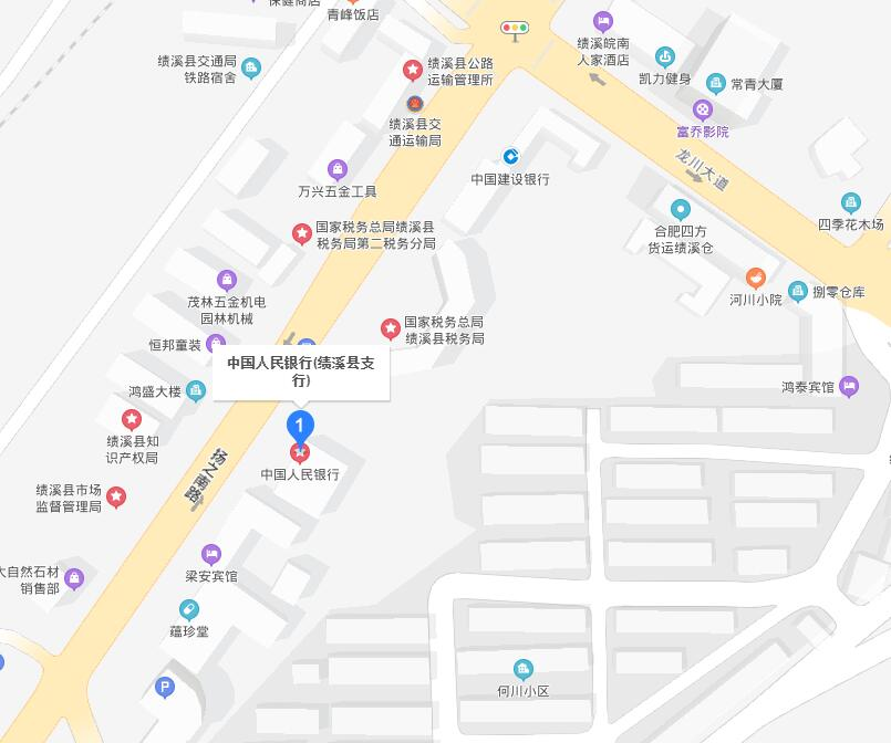 绩溪县个人信用报告查询网点/打印征信报告网点在哪里?