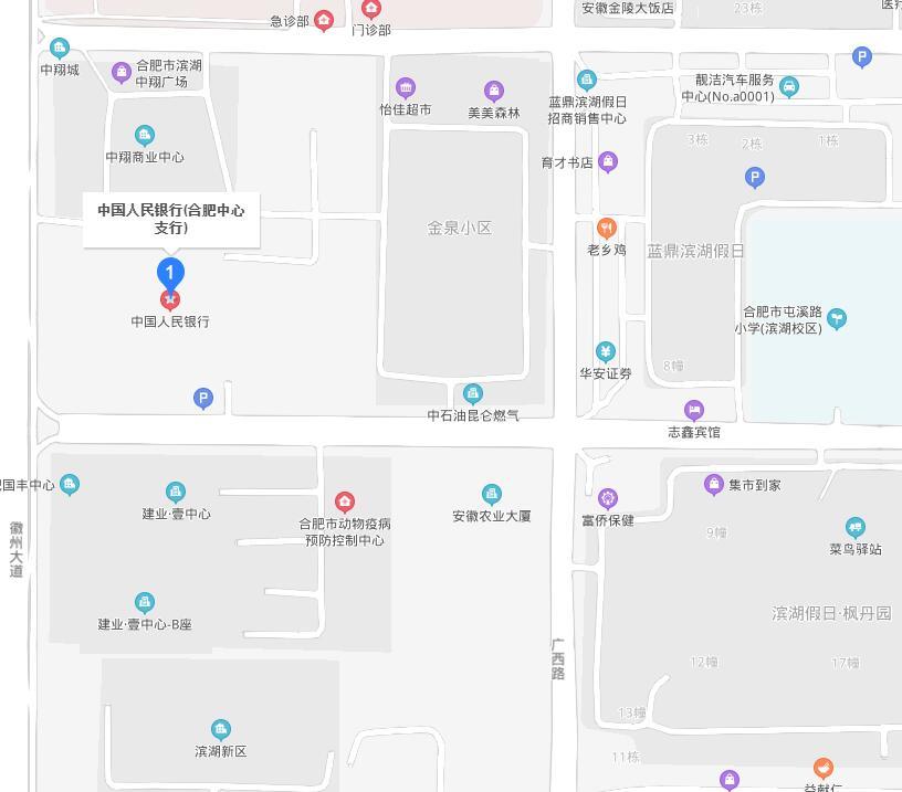 合肥市包河区个人信用报告查询网点/打印征信报告网点在哪里?