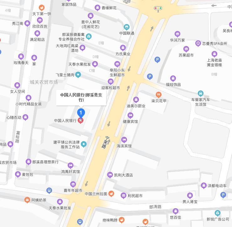郎溪县个人信用报告查询网点/打印征信报告网点在哪里?