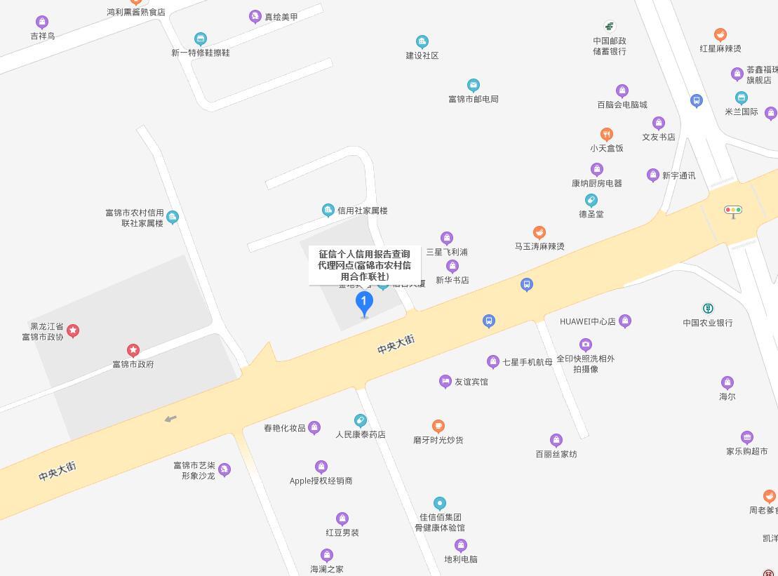 佳木斯市富锦市个人信用报告查询网点/打印征信报告网点在哪里?