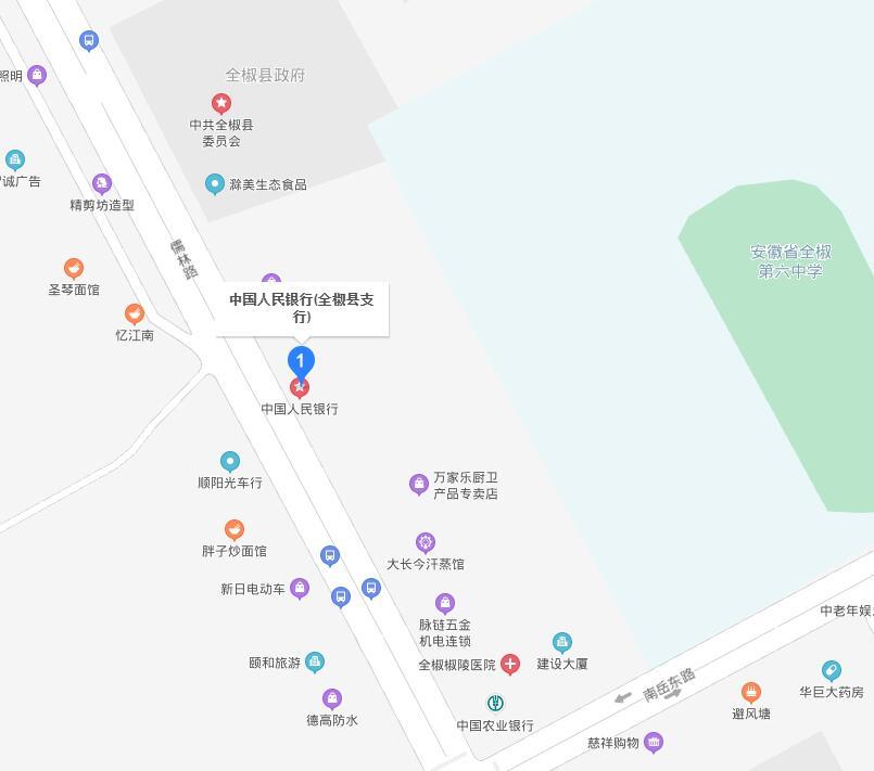 全椒县个人信用报告查询网点/打印征信报告网点在哪里?