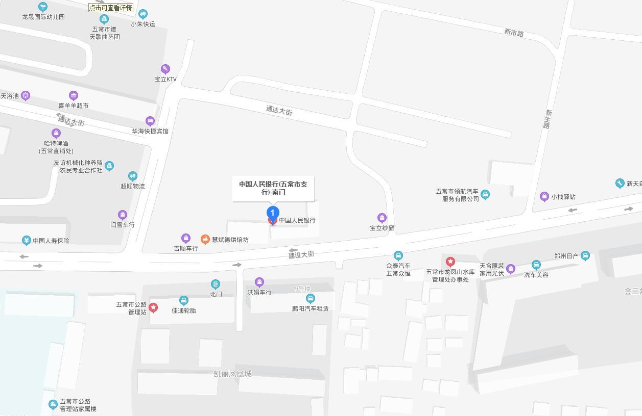 哈尔滨市五常市个人信用报告查询网点/打印征信报告网点在哪里?