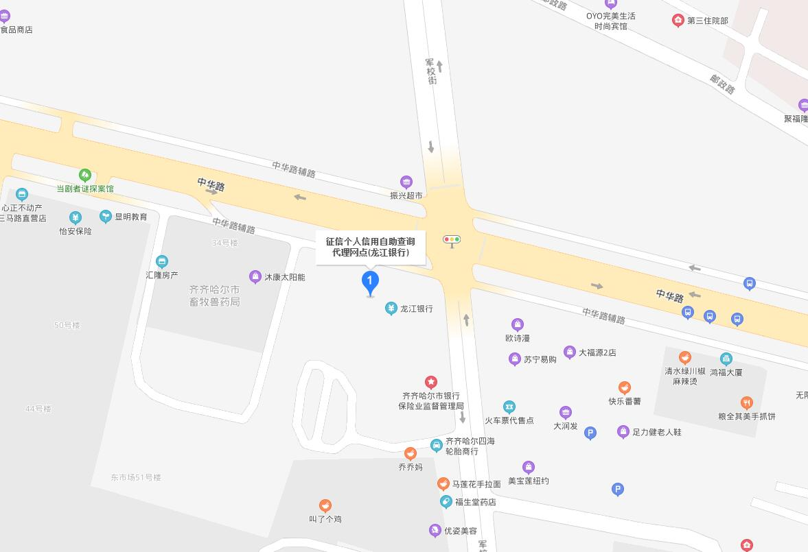 齐齐哈尔市建华区个人信用报告查询网点/打印征信报告网点在哪里?