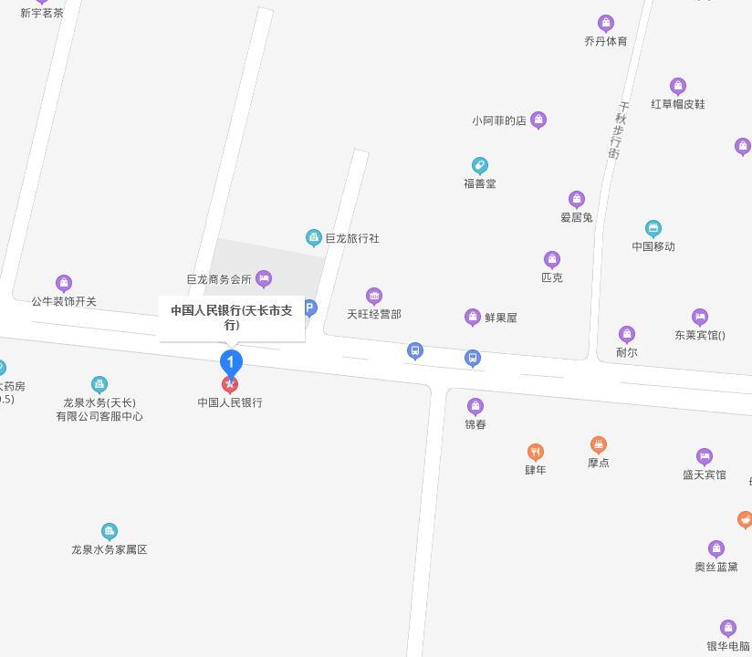 天长市个人信用报告查询网点/打印征信报告网点在哪里?
