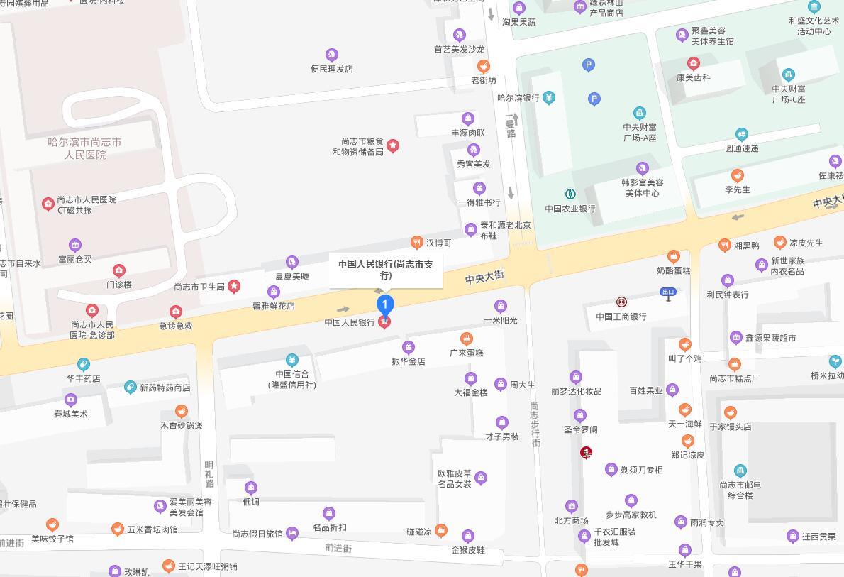 哈尔滨市尚志市个人信用报告查询网点/打印征信报告网点在哪里?