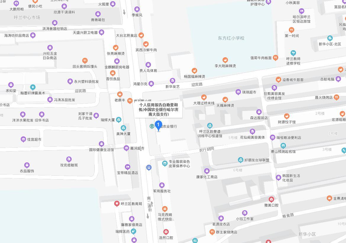 哈尔滨市呼兰区个人信用报告查询网点/打印征信报告网点在哪里?