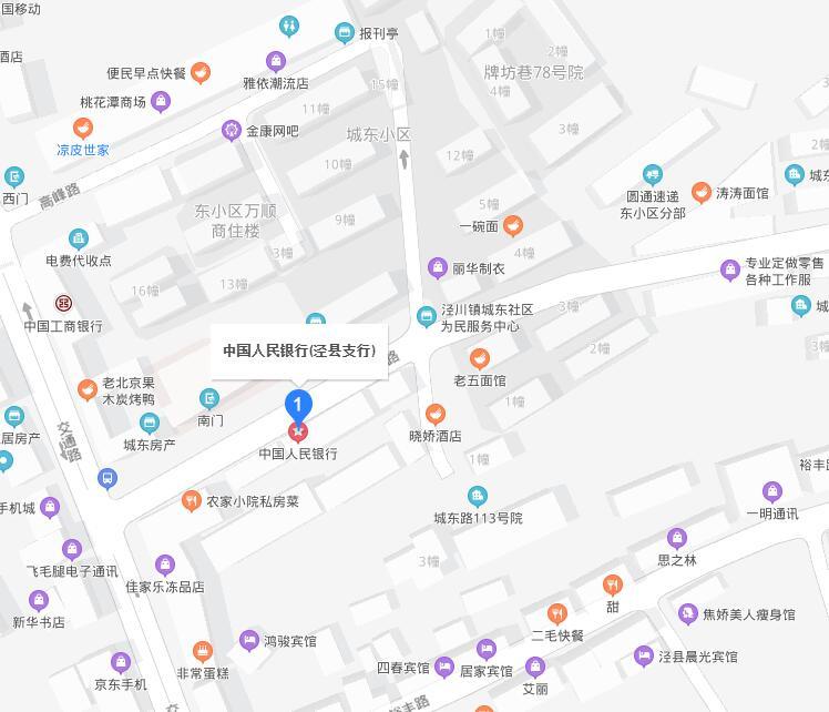 泾县个人信用报告查询网点/打印征信报告网点在哪里?