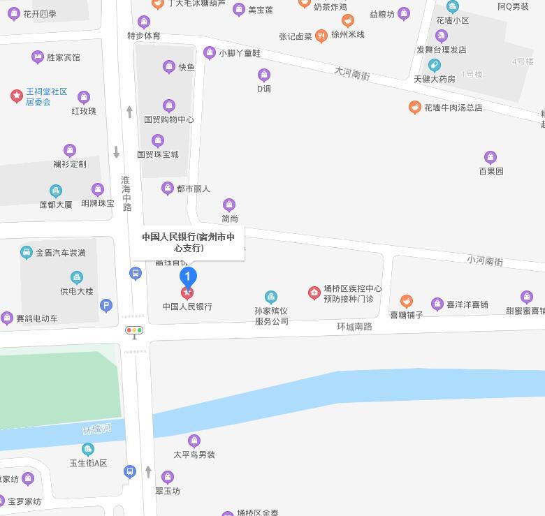 宿州市埇桥区个人信用报告查询网点/打印征信报告网点在哪里?