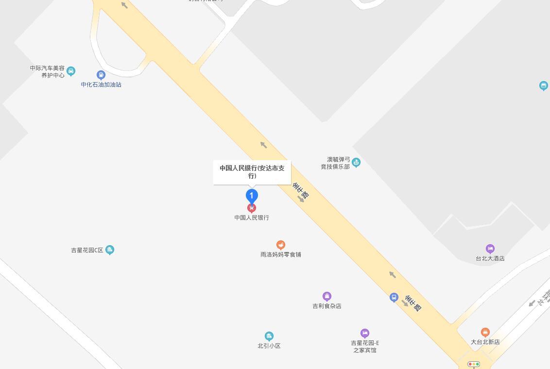 安达市个人信用报告查询网点/打印征信报告网点在哪里?
