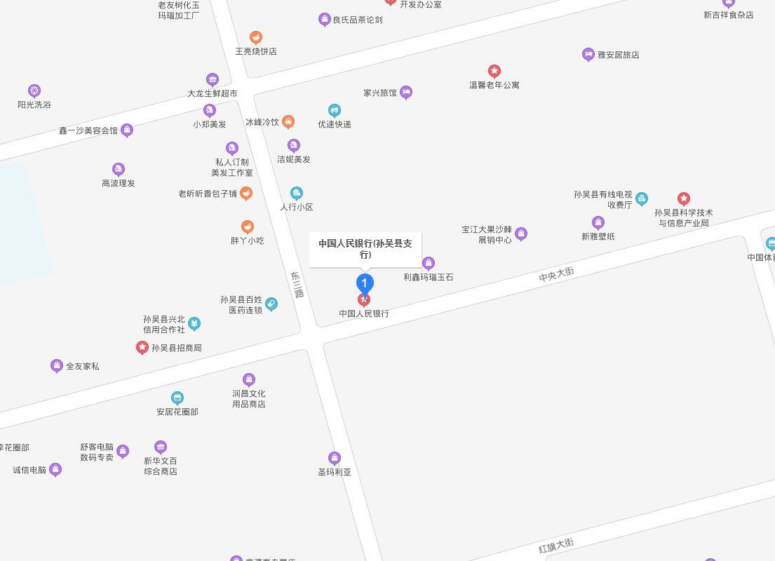 孙吴县个人信用报告查询网点/打印征信报告网点在哪里?