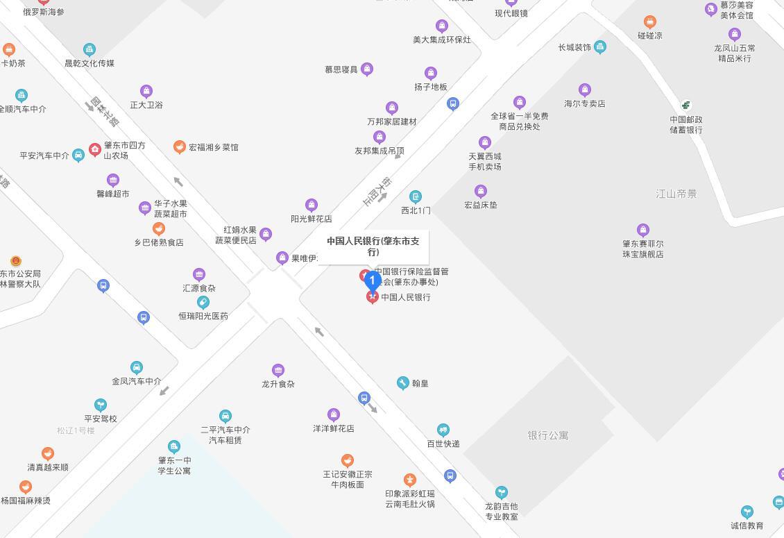 肇东市个人信用报告查询网点/打印征信报告网点在哪里?
