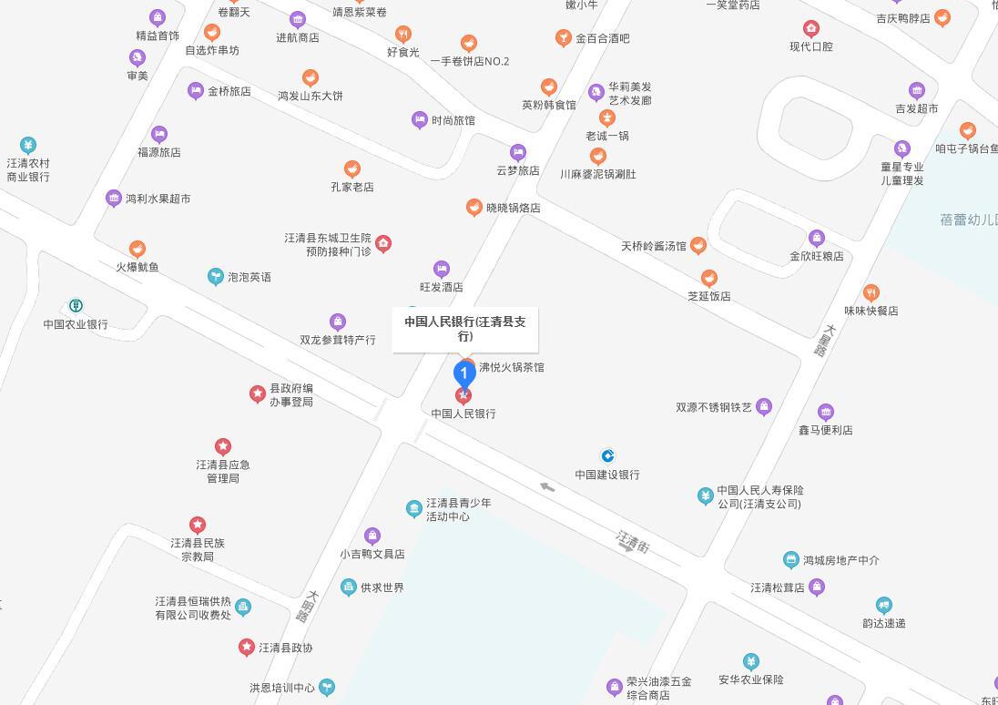 汪清县个人信用报告查询网点/打印征信报告网点在哪里?