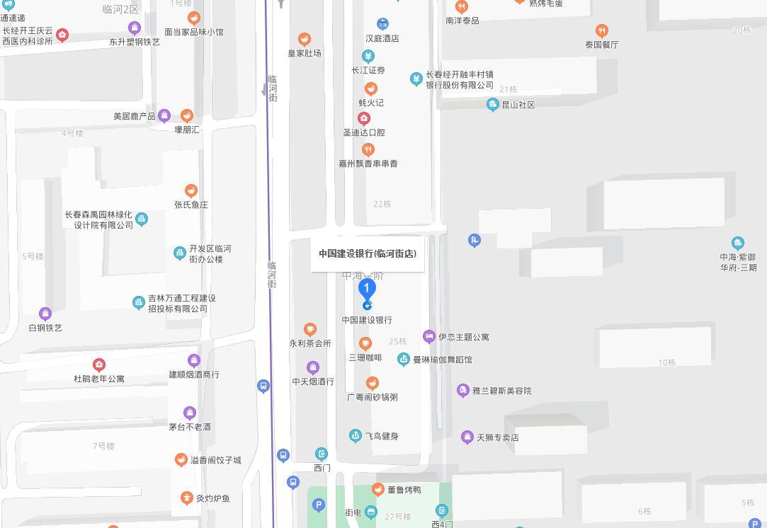 长春市二道区个人信用报告查询网点/打印征信报告网点在哪里?
