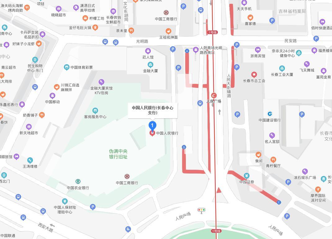 长春市南关区个人信用报告查询网点/打印征信报告网点在哪里?