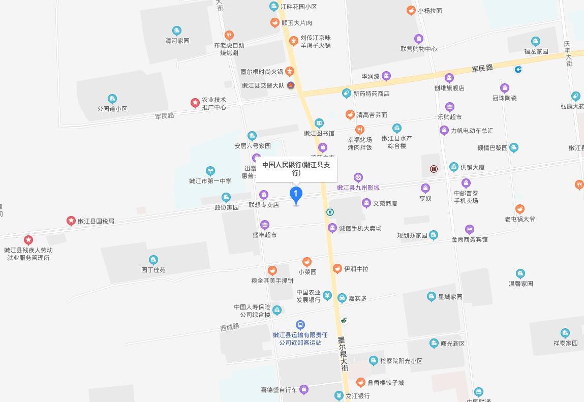 嫩江市个人信用报告查询网点/打印征信报告网点在哪里?