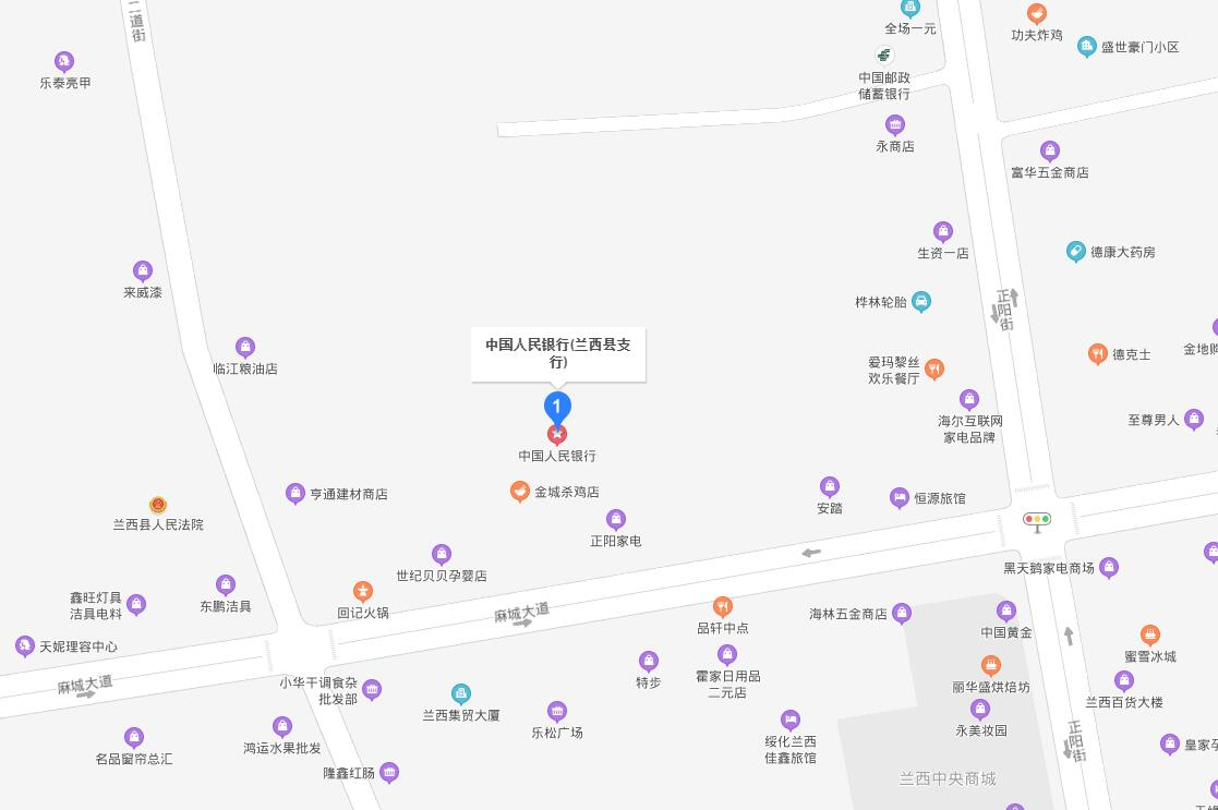 兰西县个人信用报告查询网点/打印征信报告网点在哪里?
