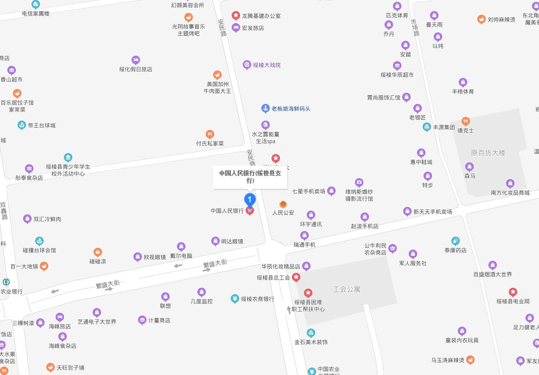 绥棱县个人信用报告查询网点/打印征信报告网点在哪里?